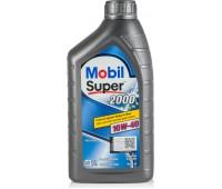 Mobil Super 2000 X1 10W-40 (1л)  Европа