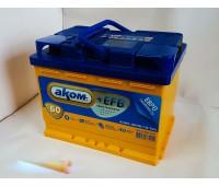 Аккумулятор 2021 год  6СТ-60  AKOM  EFB Euro (пт 580) (R+)
